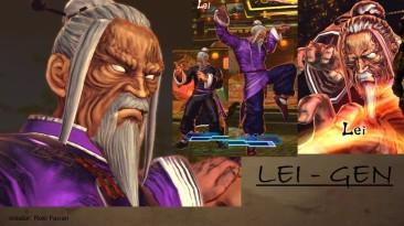 """Street Fighter X Tekken """"LEI - GEN"""""""