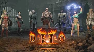 Стало известно точное время релиза Diablo 2: Resurrected