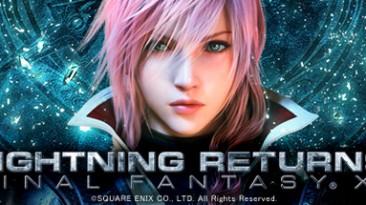LIGHTNING RETURNS: FINAL FANTASY XIII: Трейнер/Trainer (+7) [1.0] {Abolfazl.k}