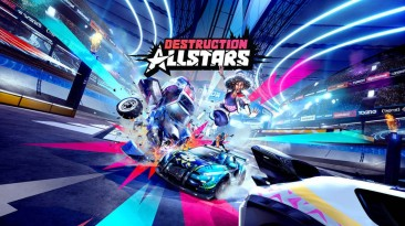 Разработчики Destruction AllStars в восторге от PS5