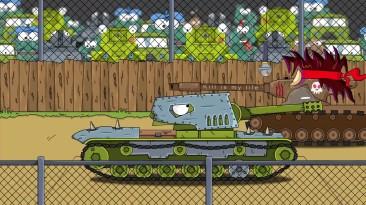 Ликвидатор VS Квас Мультики про танки
