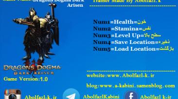 Dragon's Dogma - Dark Arisen: Трейнер/Trainer (+5) [1.0] {Abolfazl.k}