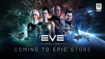 MMORPG EVE Online вышла в EGS. По этому случаю интересная статистика
