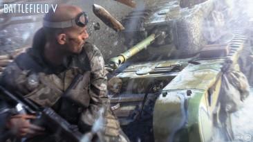 Продюсер мультиплеерной составляющей Battlefield V Дэвид Сирланд покинул DICE