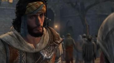 Assassin's Creed Revelations - С точки зрения знатока серии