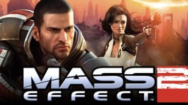Mass Effect 2: Трейнер/Trainer (+18) [1.02: Origin] {iNvIcTUs oRCuS}