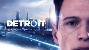 """Свежий патч Detroit: Become Human """"ломает"""" игру"""