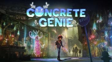 Concrete Genie выйдет 8 октября на PlayStation 4