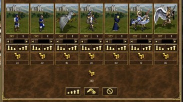 Heroes of Might and Magic 3: The Restoration of Erathia: Чит-Мод/Cheat-Mode (Хакнутый Замок)