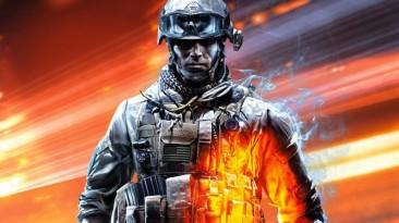 Новую Battlefield планируется выпустить в период с октября по декабрь этого года