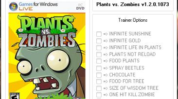 Plants vs Zombies: Трейнер/Trainer (+11) [v1.2.0.1073] {DenkA003}