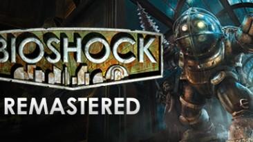 BioShock - Remastered: Трейнер/Trainer (+14) [1.0 - Update 2] {FLiNG}