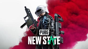 Открылась предрегистрация PUBG: NEW STATE для IOS, за нее игроки получат скин для транспорта