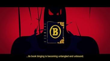Состоялся релиз Bookbound Brigade