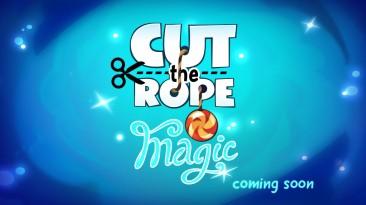 Cut the Rope: Magic - будем праздновать юбилей Ам Няма?
