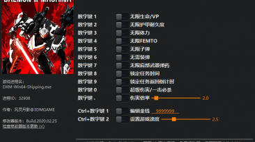 Daemon x Machina: Трейнер/Trainer (+13) [1.0 - 1.0.1] {FLiNG}