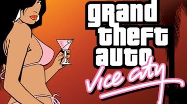GTA 3 и Vice City на PS4 получили поддержку 30 кадров в секунду