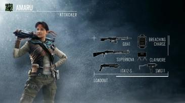 Rainbow Six Siege - Обзор на оперативников Amaru и Goyo