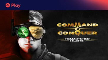 Command & Conquer Remastered Collection добавили в EA Play