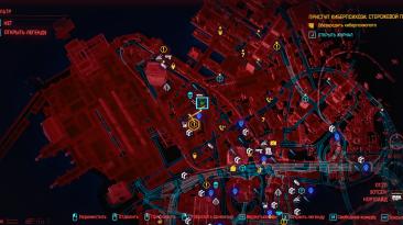 Cyberpunk 2077: Совет (Как заработать много денег)