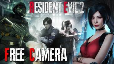 Resident Evil 2: Таблица для Cheat Engine (Free Camera, Time Freeze)