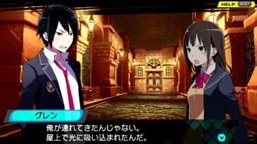 Conception Plus: Ore no Kodomo wo Undekure новый Трейлер