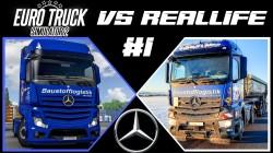 "Euro Truck Simulator 2 ""Звуковой мод для Mercedes Actros MP4/MP5 OM470"""