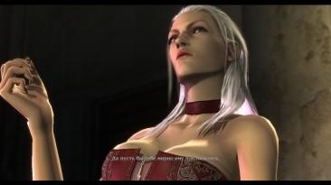 "Devil May Cry 4 ""Trish UMVC3 Dante DMC 3 style"""