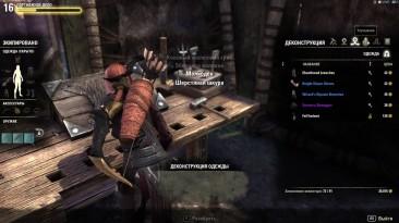 Обзор на The Elder Scrolls Online. Стоит ли покупать в 2018 году?!