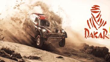 Десять россиян, девять белорусов и две девушки появятся в игре Dakar 18
