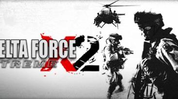 Delta Force: Xtreme 2: Трейнер/Trainer (+5) [1.7.5.7] {MrAntifun}