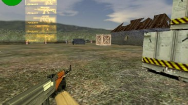 """Counter-Strike """"Карта - aim_trenches"""""""