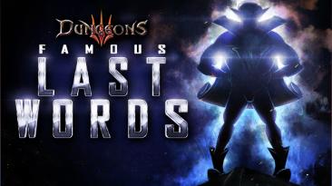 Famous Last Words - финальное дополнение для Dungeons 3