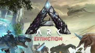 Предложение Недели в PS Store - Скидка на игры серии ARK
