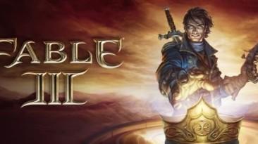 Подробности о РС-релизе Fable III
