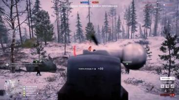 Играем Battlefield 1 часть 20 ОПЕРАЦИИ