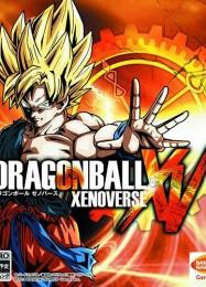 Обложка игры Dragon Ball Xenoverse