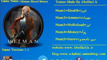 Hitman: Blood Money: Трейнер/Trainer (+5) [1.0] {Abolfazl-k}