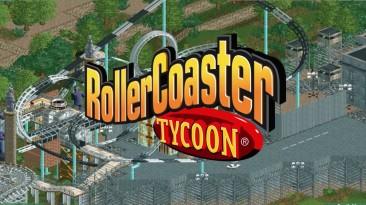 Atari обратилась к народному финансированию, чтобы сделать RollerCoaster Tycoon для Switch