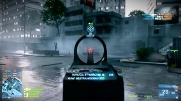 Русский Мясник в Battlefield 3>>> Оскар за озвучку