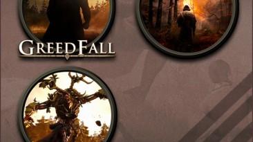 "GreedFall ""icons"""