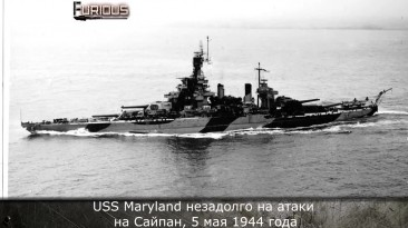 World of Warships - Только История: линкоры типа Колорадо