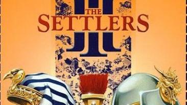 The Settlers 3 - History Editioт: Трейнер/Trainer (+3) [2.0] {MrAntiFun}
