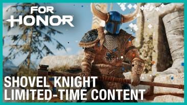 For Honor получает тематические предметы из Shovel Knight, ограниченного по времени кроссовера