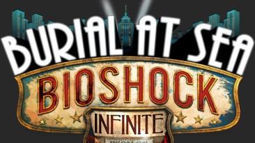 BioShock Infinite: Сохранение/SaveGame (Игра пройдена на 100%, DLC Burial At Sea Episode 1) [PerfectFloyd]