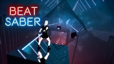 Авторы музыкальной игры Beat Saber позаботились о глухих геймерах