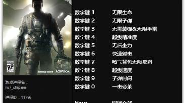 Call of Duty - Infinite Warfare: Трейнер/Trainer (+10) [1.0 - Update: 11.04.2017] {FLiNG}