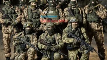 "Call of Duty: Modern Warfare 2 ""вежливые люди 2 /call of duty polite people 2 v1.0 альфа версия"""