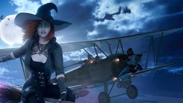 """Хэллоуин в War Thunder: """"Охота на ведьм"""" и """"Жуткие гонки"""""""