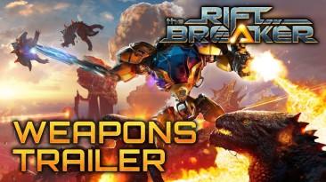 Новый трейлер The Riftbreaker, демонстрирующий оружие